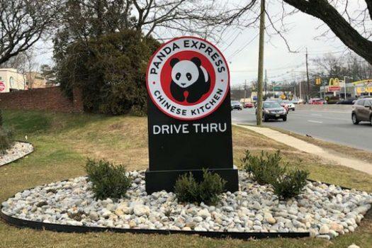 Panda Express Cherry Hill